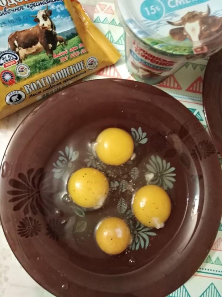 Омлет ингредиенты