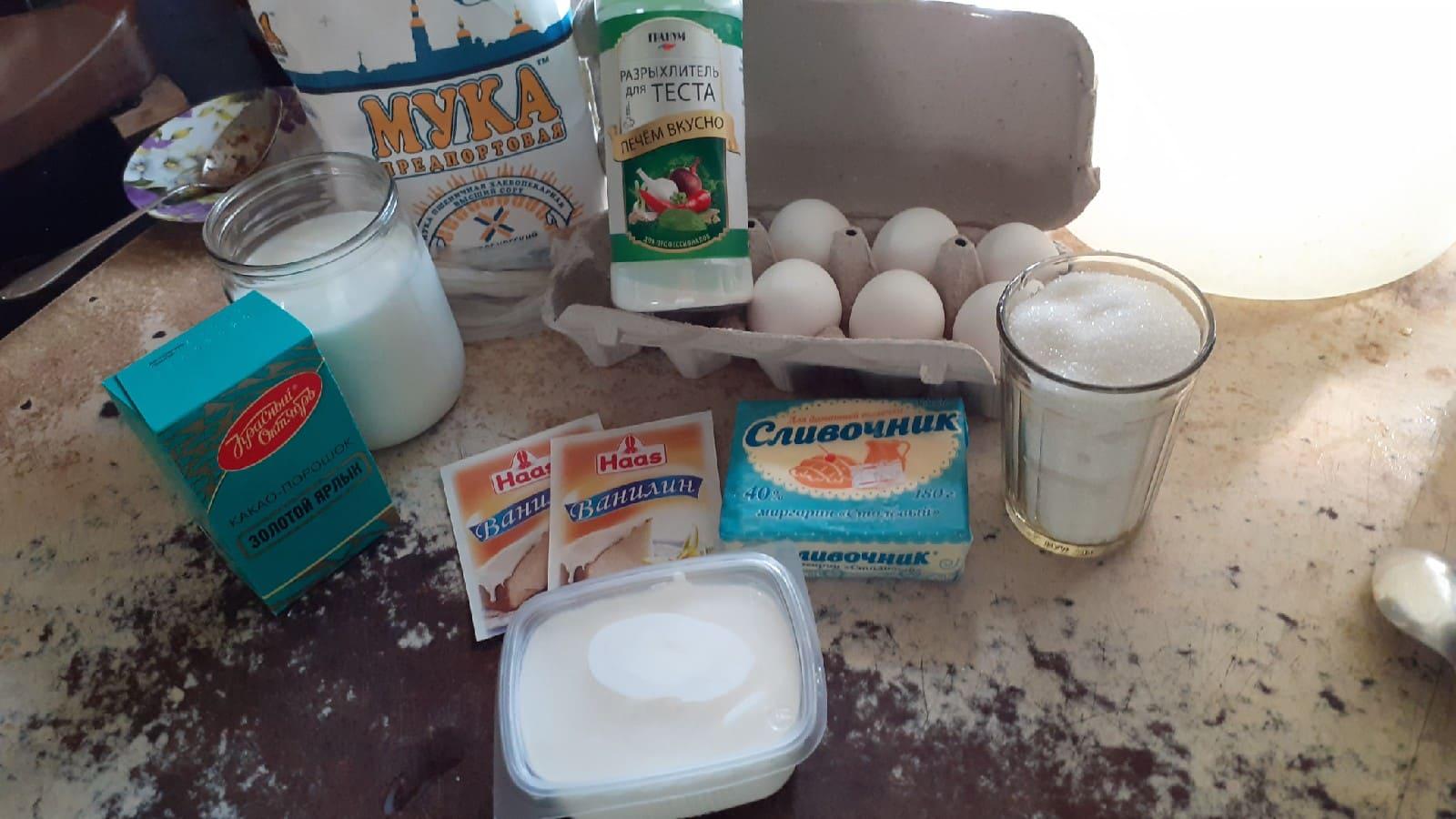Торт чародейка ингредиенты